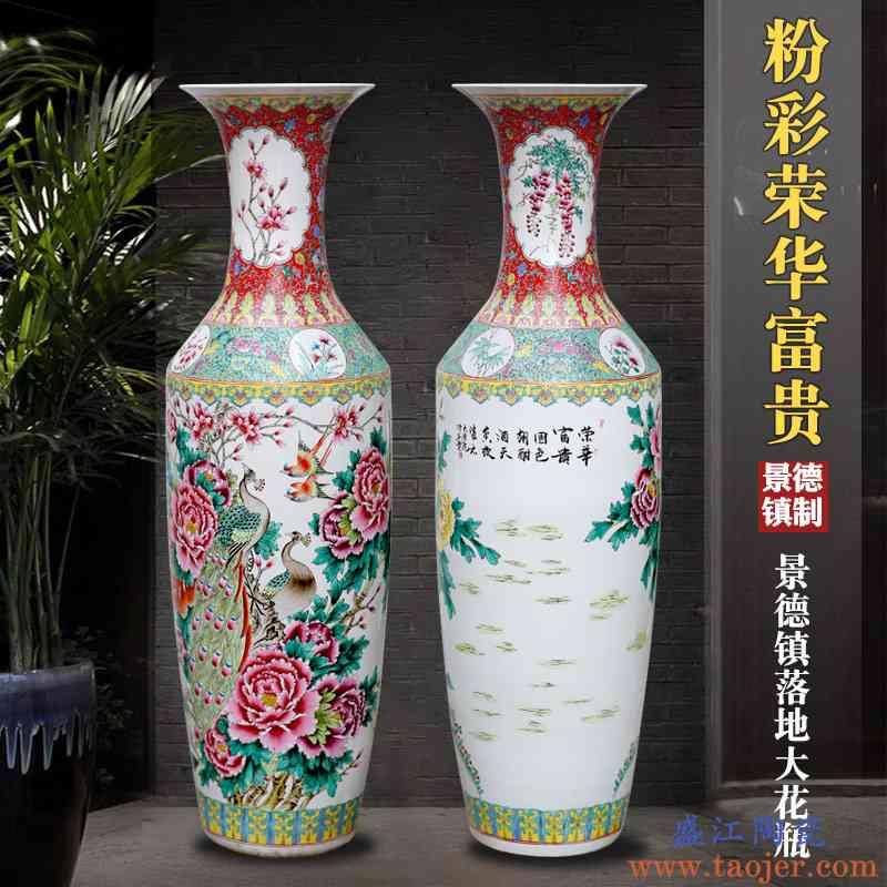 景德镇粉彩瓷手绘孔雀牡丹落地陶瓷大花瓶家居客厅中式装饰品摆件