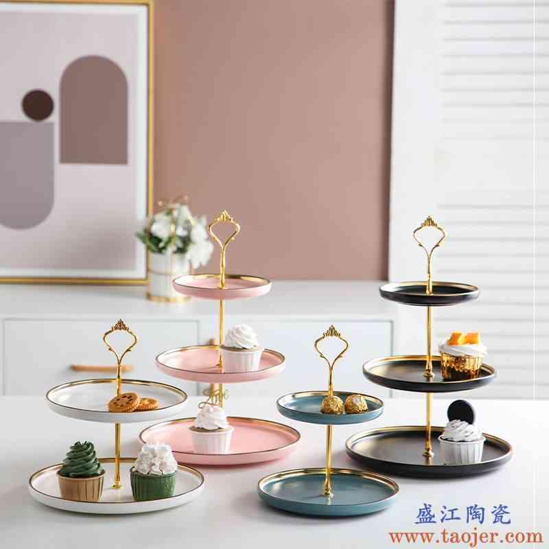 双层轻奢磨砂金边陶瓷串盘水果点心盘甜品干果三层托盘北欧摆盘