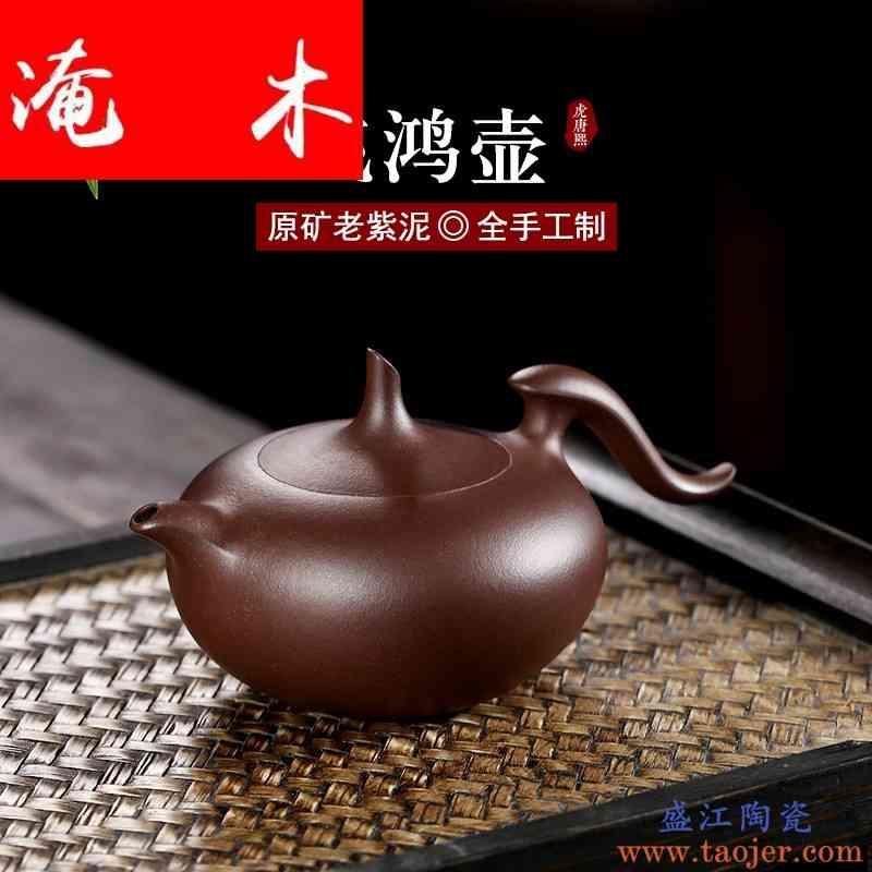 淹木宜兴正品紫砂壶原矿一厂老紫泥飞鸿壶名家纯全手工茶壶茶具