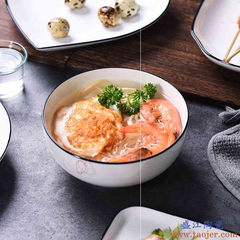 早餐西餐盘子牛排餐具北欧 创意白陶瓷套装组合家用菜盘日式碟子