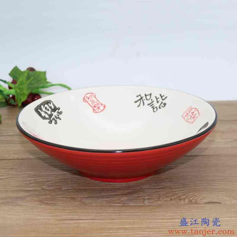 乐宴红色陶瓷面碗汤碗大碗 麻辣香锅碗 麻辣烫碗定制中秋博饼碗
