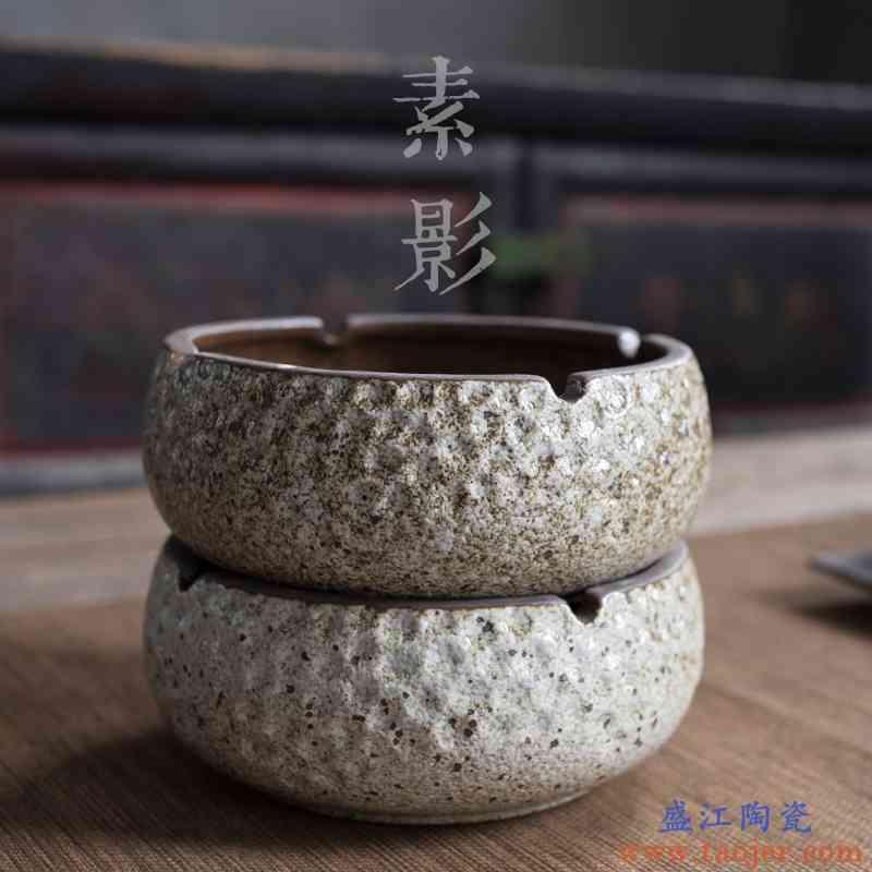 巧慕 创意陶瓷烟灰缸茶几小号圆形复古茶室装饰功夫茶具零配摆件