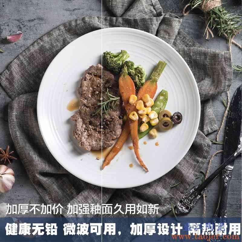 全套牛排盘子陶瓷小奢华家用情侣西餐餐具欧式西餐盘套装菜盘