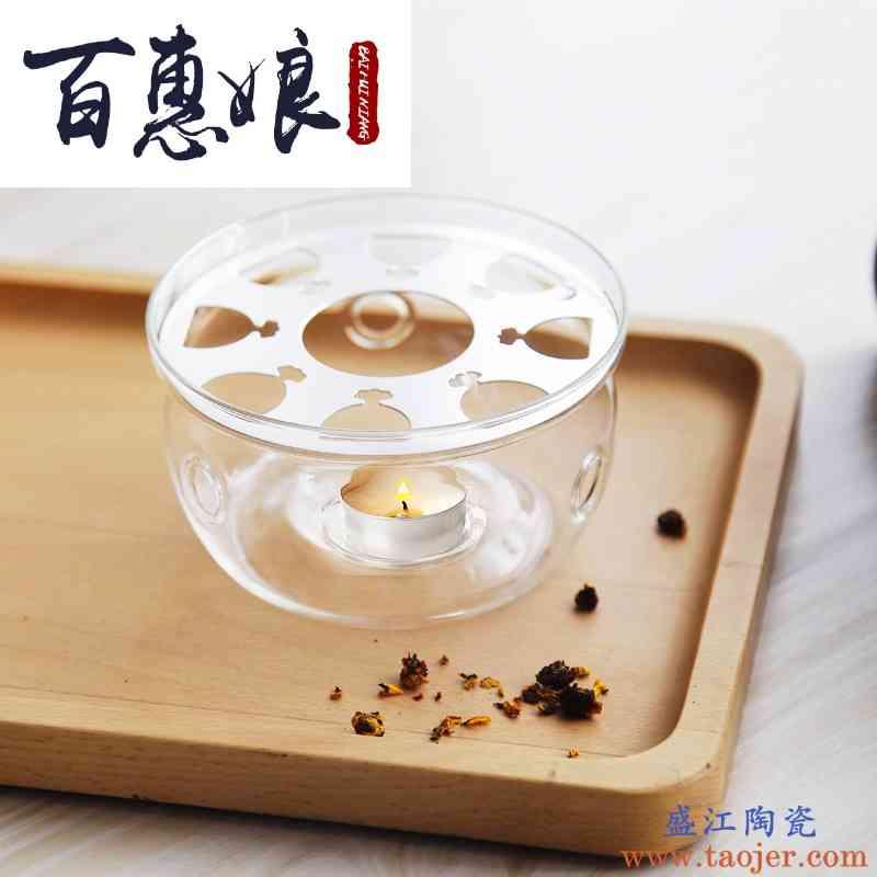 百惠娘温茶器圆形玻璃底座花茶壶泡茶蜡烛加温耐热玻璃温茶炉茶具