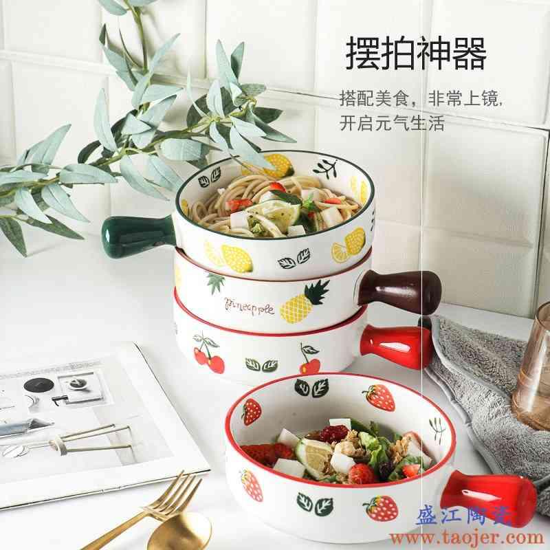 创意烤盘家用烤箱芝士釉下彩陶瓷餐具专用焗饭微波炉水果可爱盘子