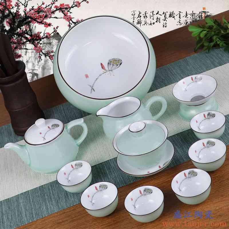 景德镇陶瓷手绘功夫茶具套装高档泡茶中式白瓷青瓷盖碗家用茶杯子