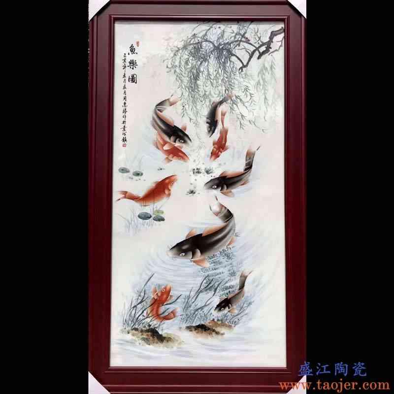 景德镇九鱼图瓷板竖条年年有余瓷板 手绘鲤鱼瓷板高手绘120CM瓷板