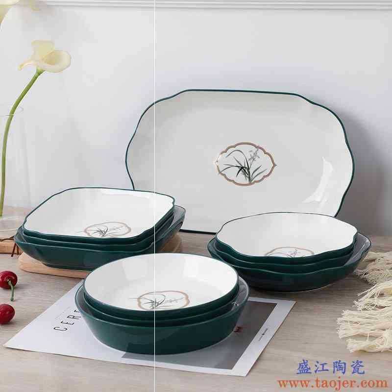 新中式兰花盘好看现代中国菜盘菜碟创意陶瓷鱼盘餐具风轻奢家用