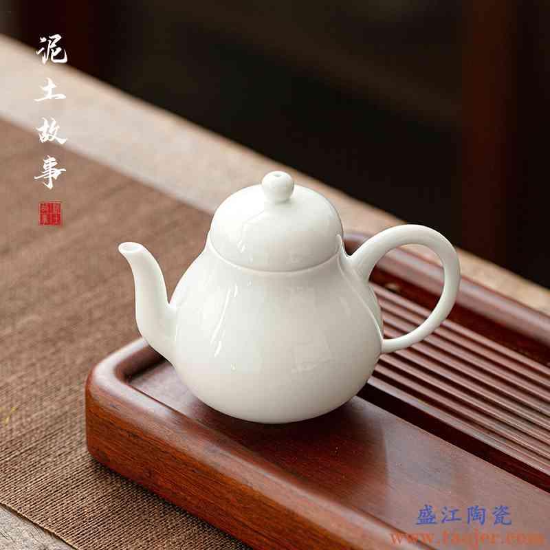 德化玉瓷兰亭壶茶壶家用日式单壶陶瓷过滤泡茶壶功夫茶具泡茶器