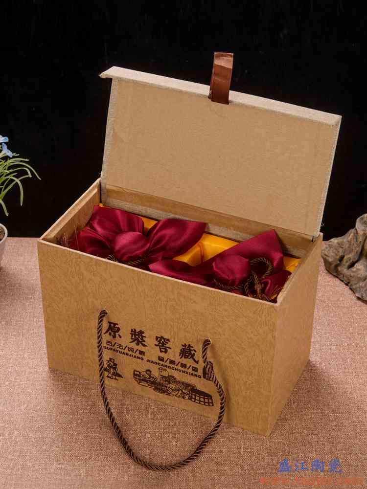 一斤装陶瓷酒坛空瓶子小酒壶装白酒包装酒瓶套装礼盒酒盒木盒定制