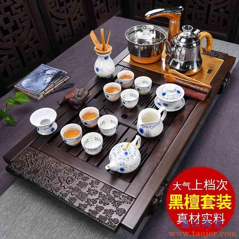 巧慕黑檀实木茶盘茶具套装整套陶瓷紫砂茶杯功夫全自动电茶炉