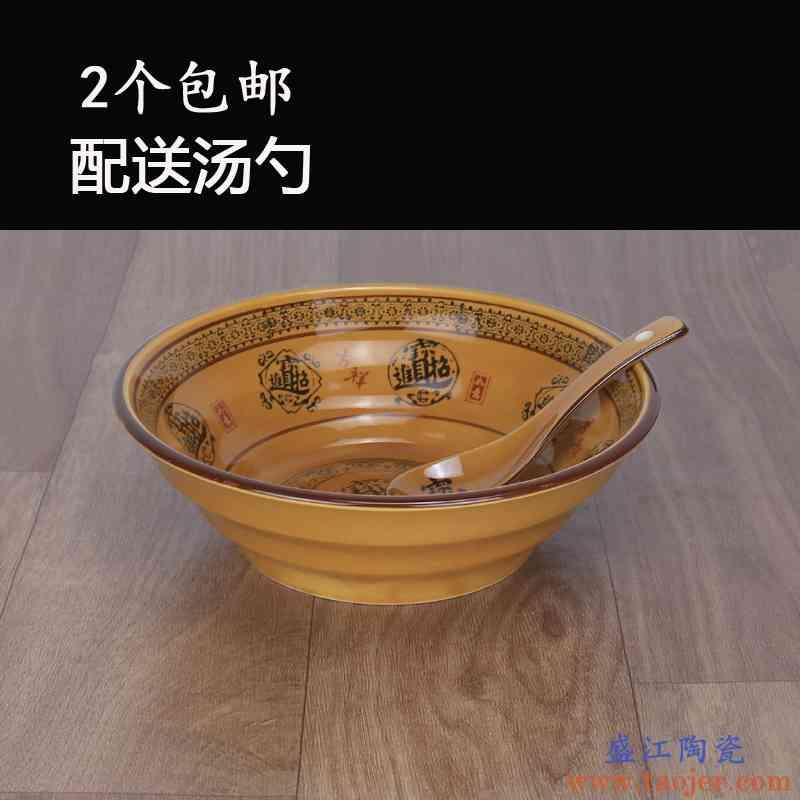 陶瓷面碗商用重庆小面碗拉面碗牛肉拉面碗烩面碗米粉酸辣粉碗家用