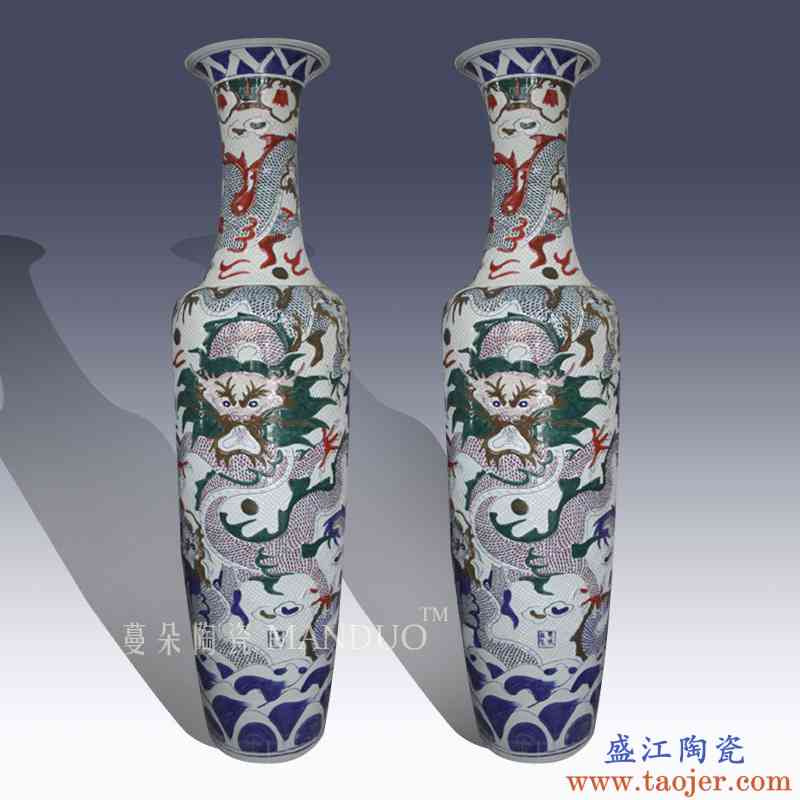 景德镇高档雕刻龙纹艺术落地大花瓶 送企业开业庆典文化高档礼物