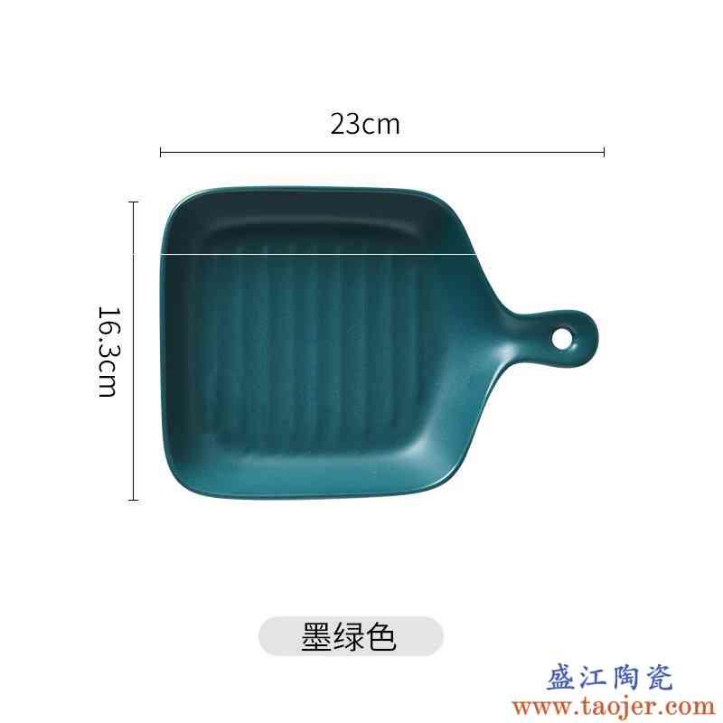 微瑕疵陶瓷焗饭芝士 盘子盘 大长方形烤盘披萨烘焙烤箱微波炉专用