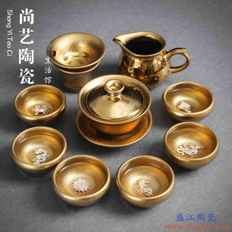 建盏鎏金建盏镶银功夫茶具办公套装整套金油滴鹧鸪斑铁胎陶瓷茶杯