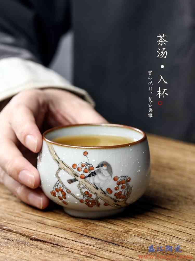 汝窑手绘雪景功夫茶杯主人杯单杯景德镇纯手工品茗杯单个陶瓷茶具
