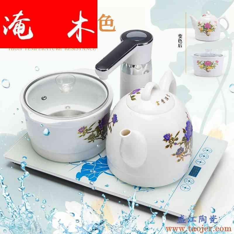 淹木 自动上水电热烧水壶家用陶瓷茶壶泡茶器套装创意茶炉煮茶壶