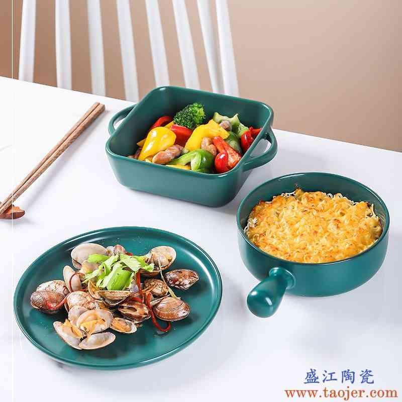 陶瓷盘子北欧菜盘家用网红套装餐具创意组合牛排餐盘烤碗焗饭烤盘