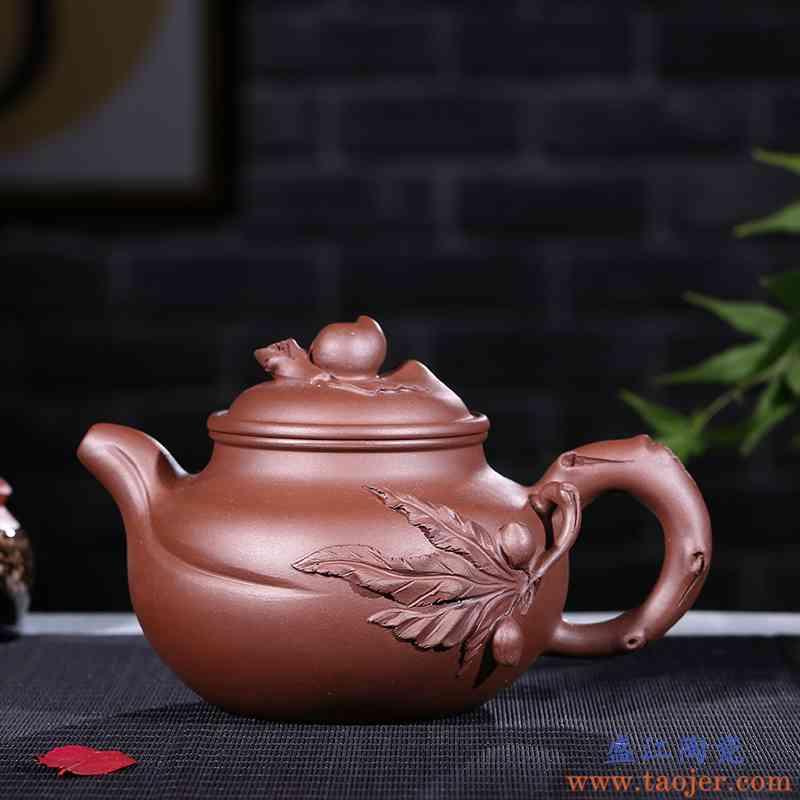 宜兴紫砂壶 原矿紫泥 寿桃壶 容量420毫升 新品茶具
