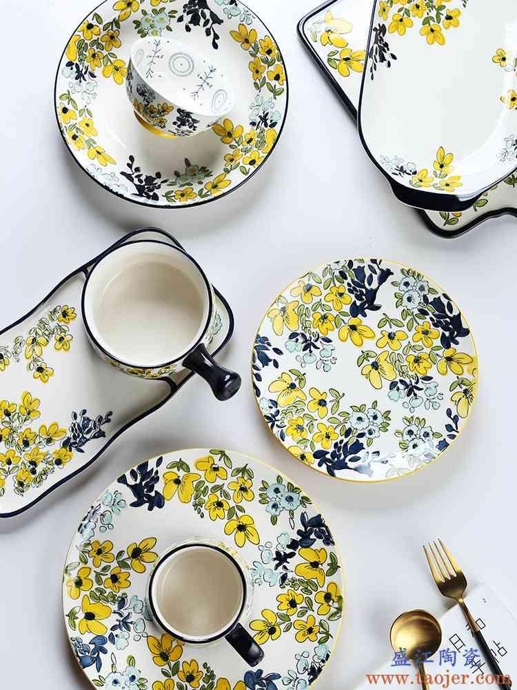 手绘陶瓷拉面碗汤碗盘子马克杯陶瓷碗餐盘日式花繁系列烘焙餐具