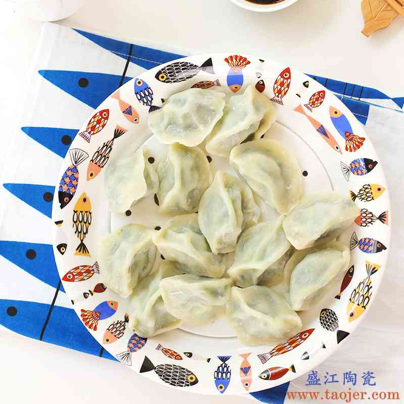 utsuwa双层沥水陶瓷餐具圆形家用大号饺子餐盘深菜盘蒸鱼盘碟子水