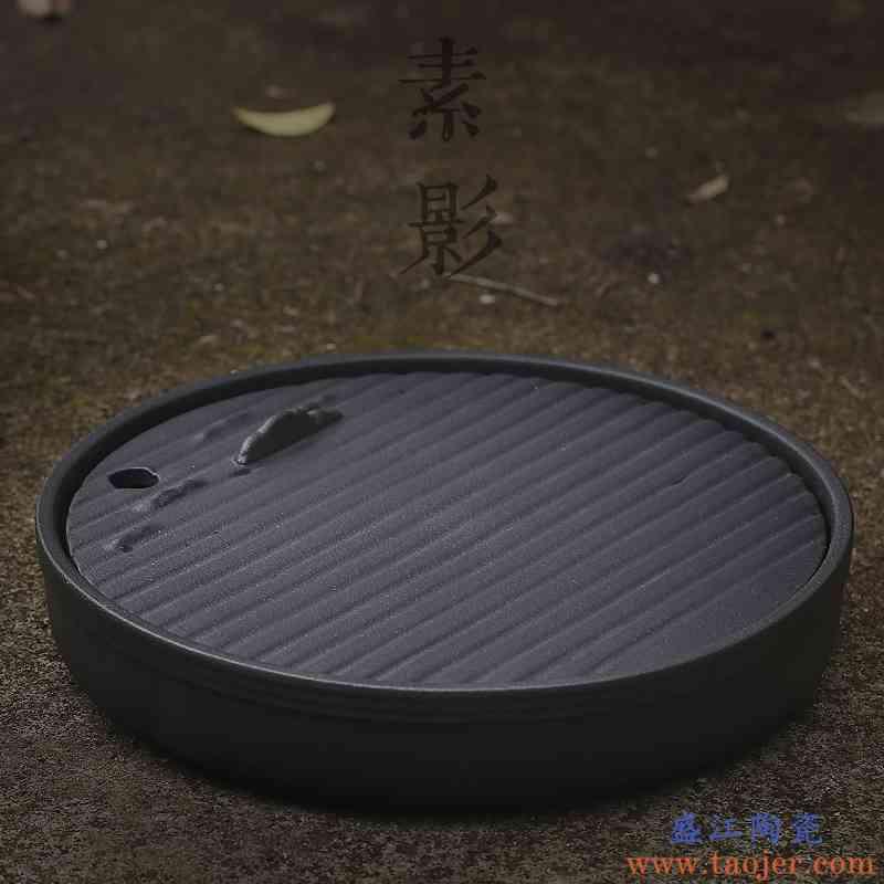 巧慕 粗陶茶具套装组合大号储水式茶台圆形陶瓷茶盘整套黑白