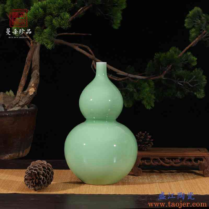 单色釉简约时尚装饰台面葫芦形花瓶 纯色青瓷色高雅葫芦陈设花瓶