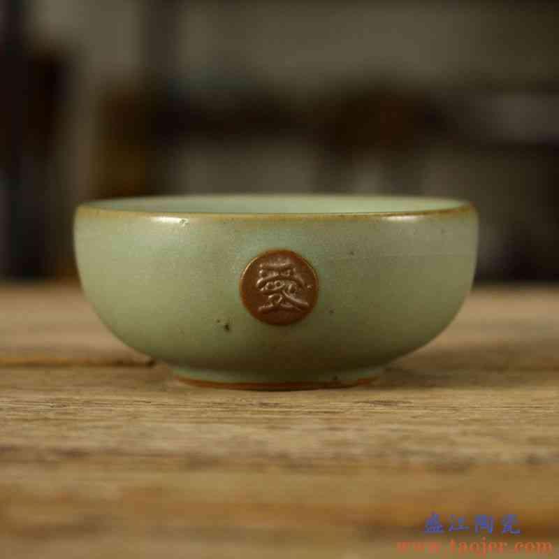 亦紫陶汝窑开片陶瓷茶杯品茗杯功夫茶具茶碗斗笠杯个人主人杯茶盏