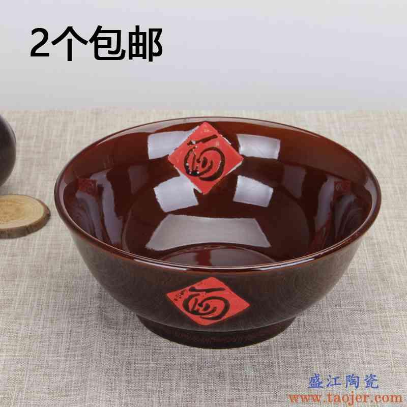 酒红色酒店用特色创意陶瓷面碗牛肉拉面碗商用面条碗家用泡面碗