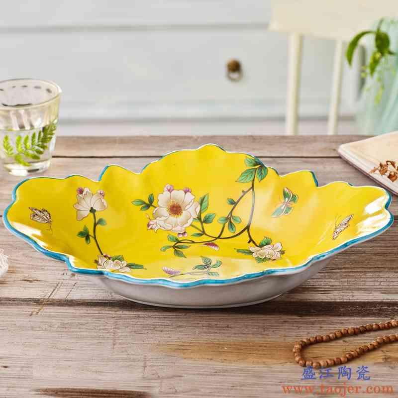 美式家用果盘客厅创意茶几大号水果盘套装现代简约陶瓷欧式水果盆