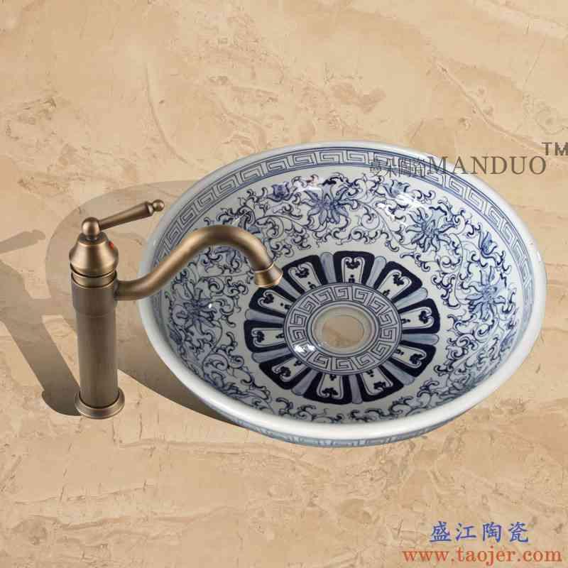青花手绘洗手台盆 中式文化洗脸台盆 高档洗手台盆 个性瓷器台盆