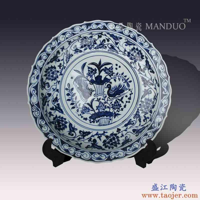 景德镇手绘青花大号46CM瓷盘 古典永乐官窑鸳鸯纹瓷盘 古典瓷盘