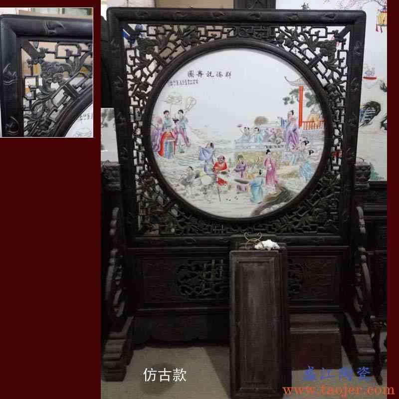 景德镇仿古瓷板画 高1.6-1.7左右 宽1.2左右屏风仿古黑色瓷板画