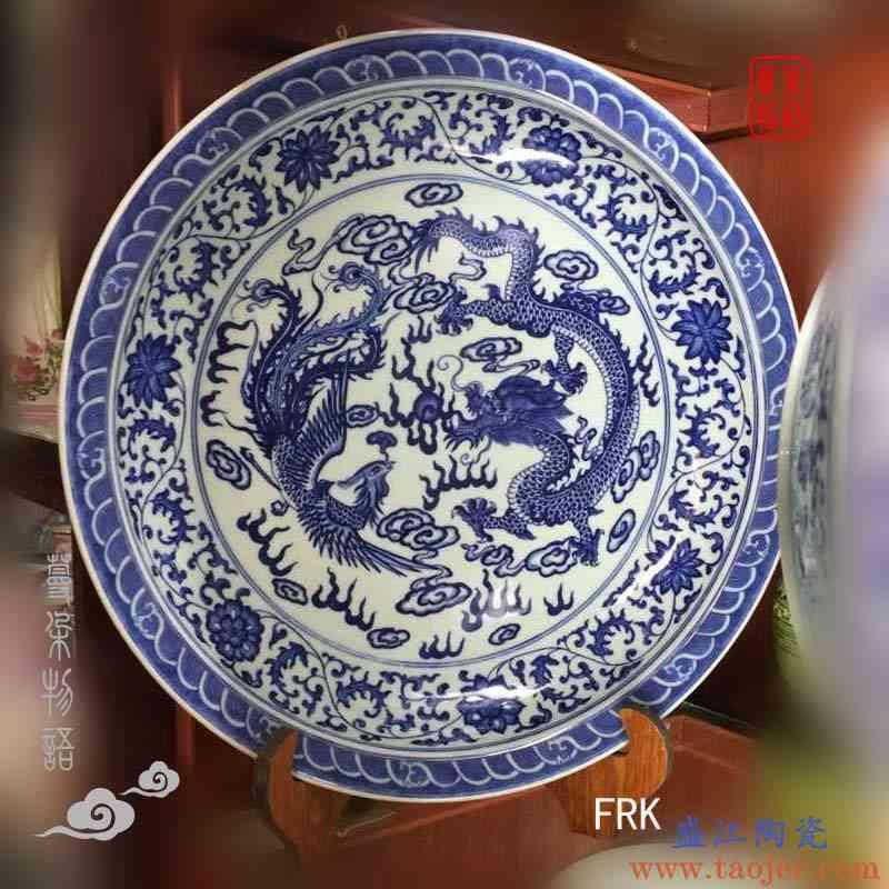 景德镇手绘青花龙凤图款 缠枝莲特大号装饰瓷盘 文化艺术瓷盘