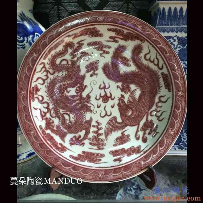 景德镇手绘高仿大清年代双龙纹瓷盘龙凤红色艺术瓷盘大号龙纹盘