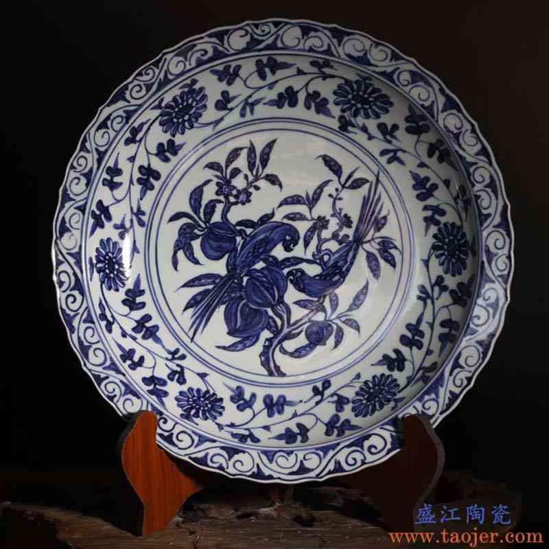 大明永乐官窑八哥鹦鹉寿桃纹瓷盘 手绘青花经典瓷器瓷盘 中式瓷盘