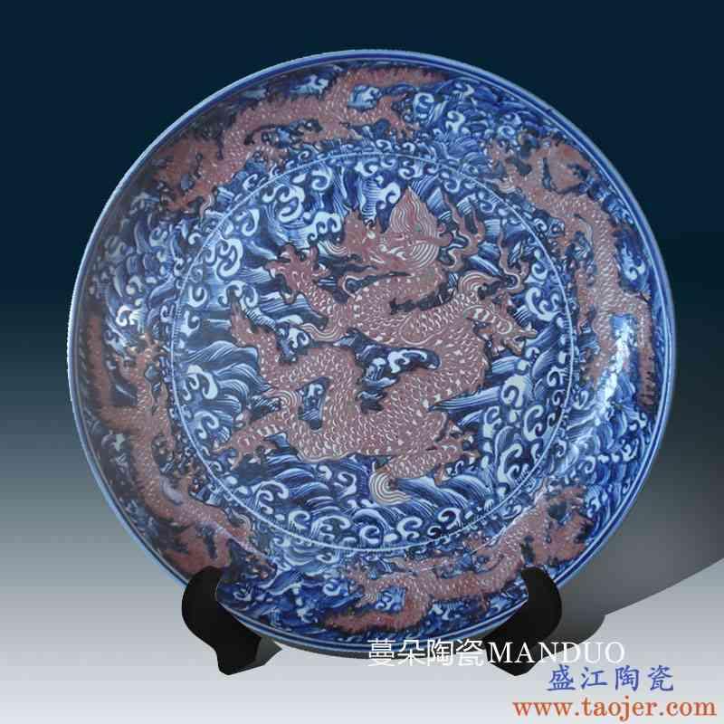 景德镇手绘青花龙纹60-70CM直径大盘 龙纹瓷器盘青花釉里红