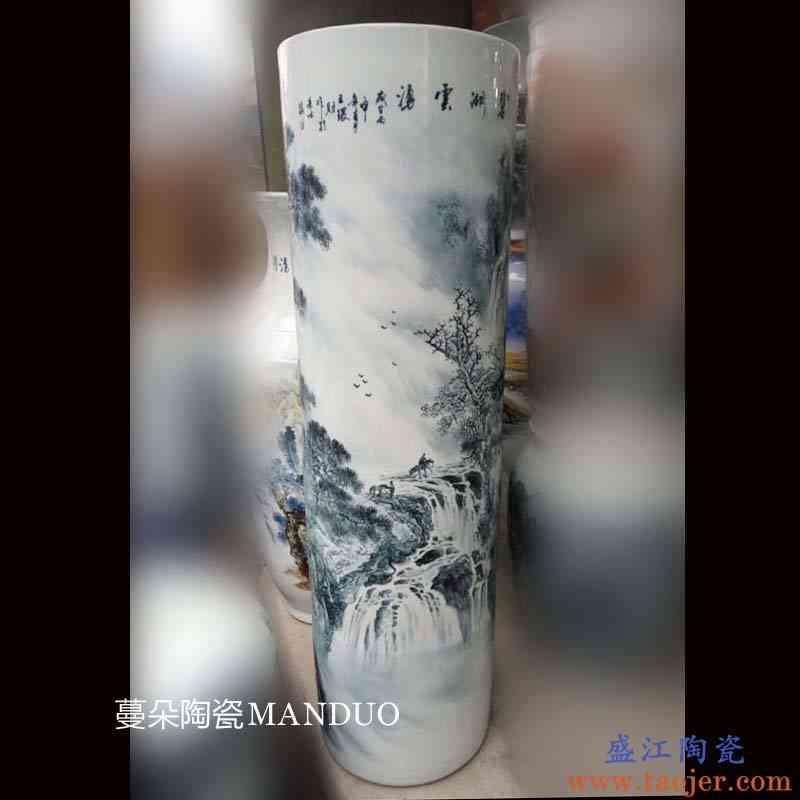 景德镇手绘墨彩山水瓷器箭筒花瓶1.35米高 居家陈设瓷器花瓶