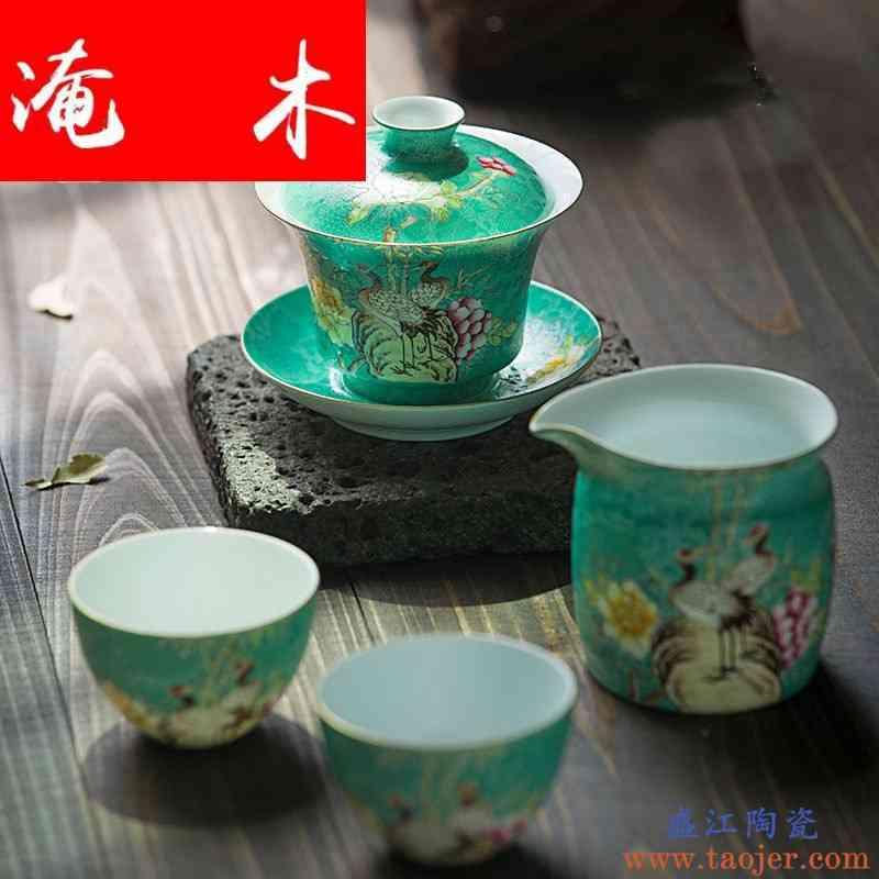 淹木容窑 扒花粉彩盖碗 茶杯陶瓷手绘公道杯景德镇功夫茶具套装