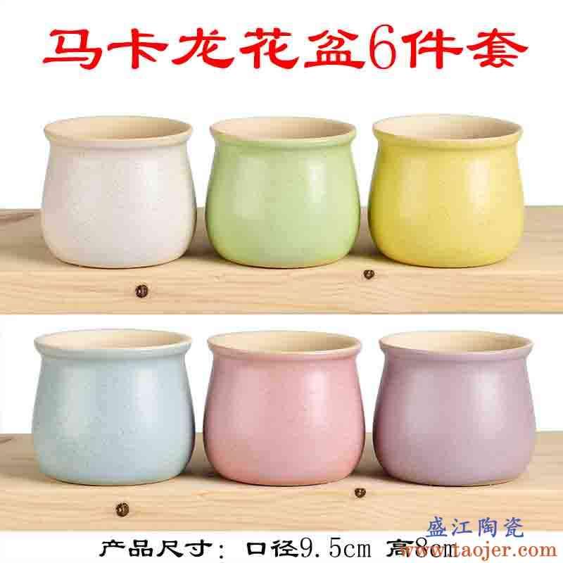 多肉花盆创意个性可爱家用陶瓷大小号口径紫砂老桩盆摆件装饰花盆