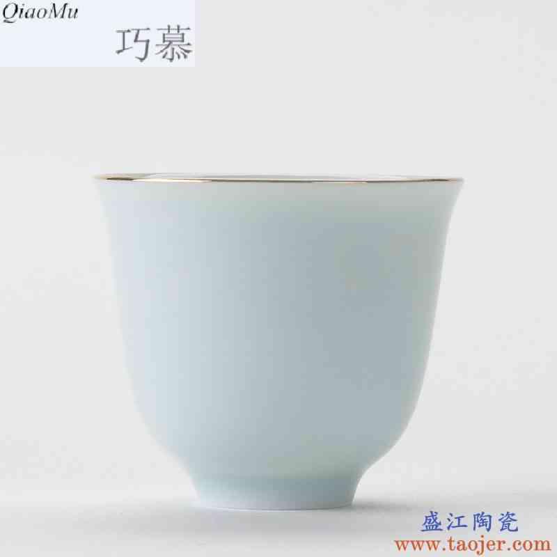 巧慕亚光青瓷品茗杯脂白瓷茶杯陶瓷口杯功夫茶具单杯茶盏小杯子