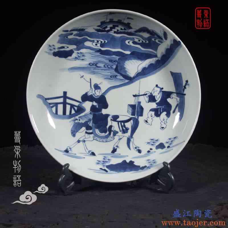 景德镇手绘康熙青花挑担卖货 马人经典瓷盘 经典清代装饰瓷盘