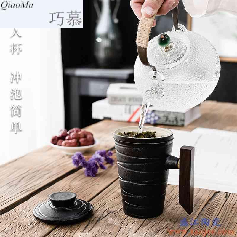 巧慕带盖过滤泡茶杯陶瓷水杯办公室创意茶水分离马克杯子复古个性