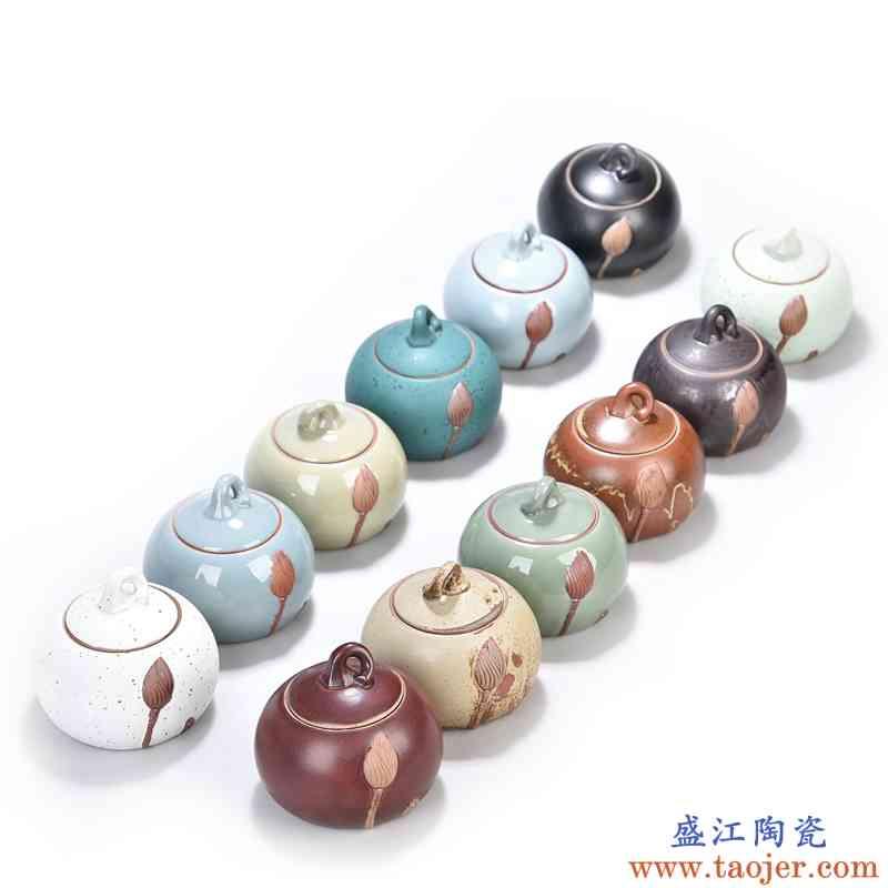 辉仕青瓷密封哥窑陶瓷冰裂储存罐汝窑普洱茶具茶仓铜环茶叶罐