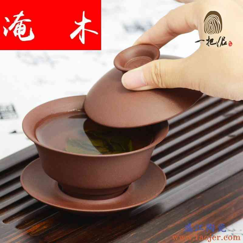 淹木宜兴大号紫砂盖碗茶碗功夫茶具茶海三才敬茶杯泡茶器老紫泥
