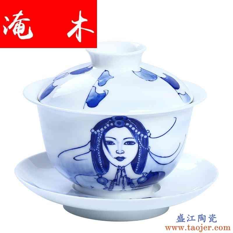 淹木三才大号青花白瓷盖碗手绘景德镇陶瓷茶具功夫茶三泡台泡茶碗