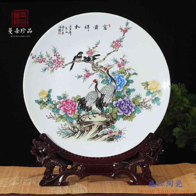景德镇六合同春瓷器座盘 40CM直径装饰瓷盘挂件摆件