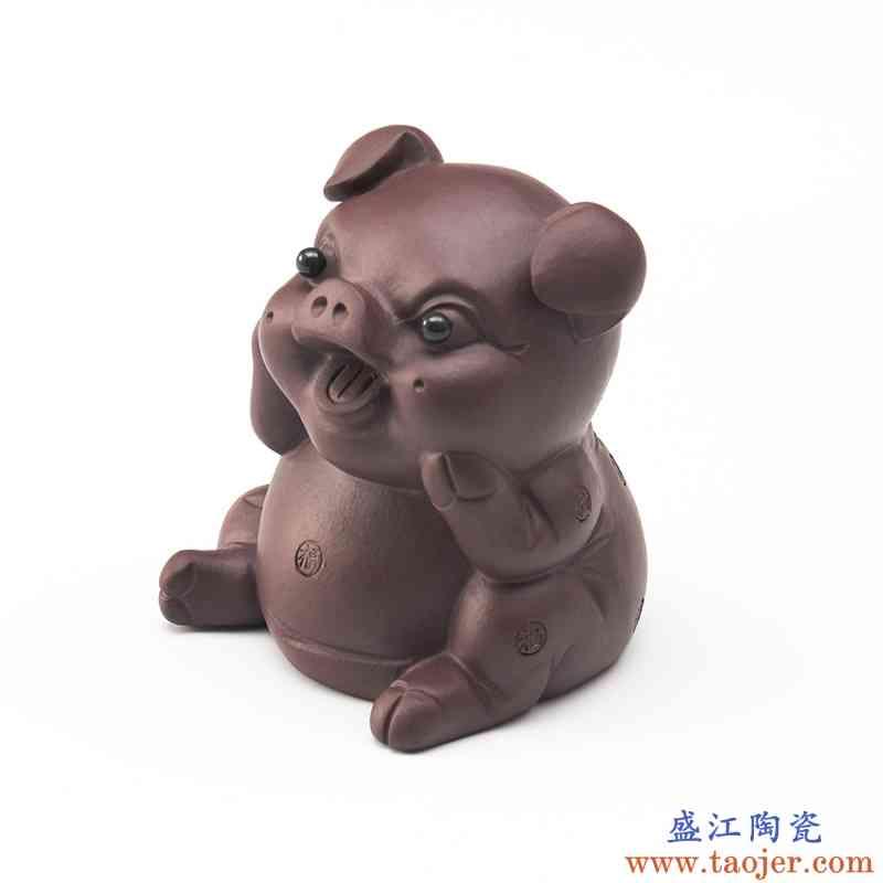 巧慕 紫砂茶宠茶盘茶台欢喜猪茶具配件创意茶宠摆件