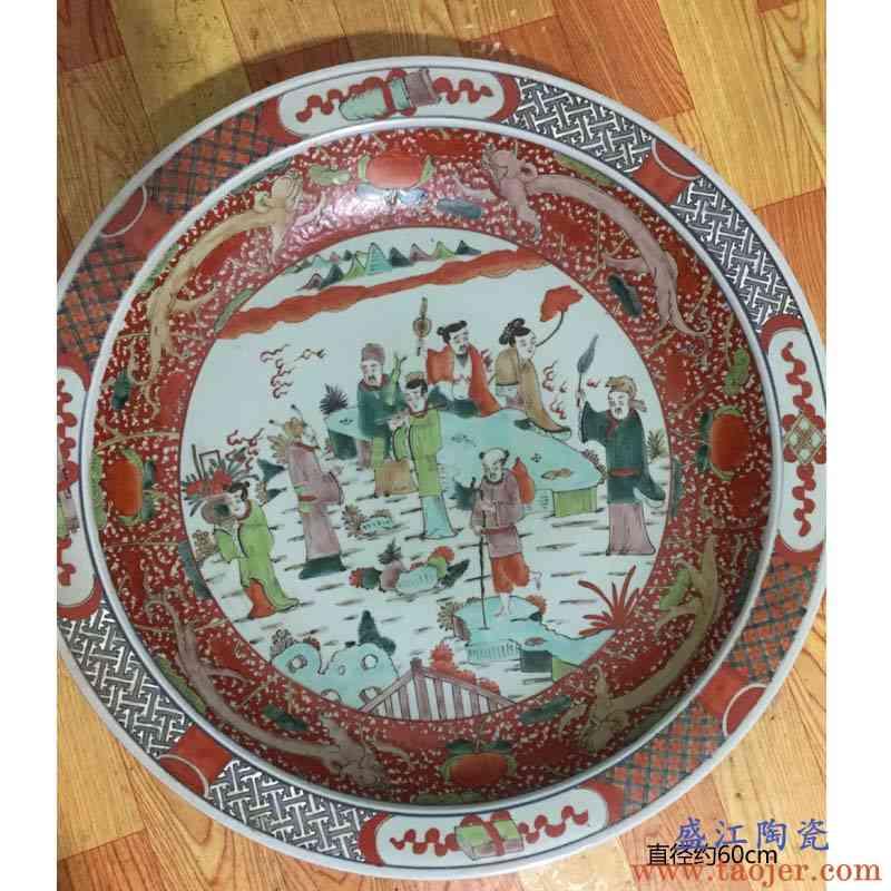 景德镇仿古瓷器瓷盘60-90CM 古典古朴装饰大瓷盘 文化古典