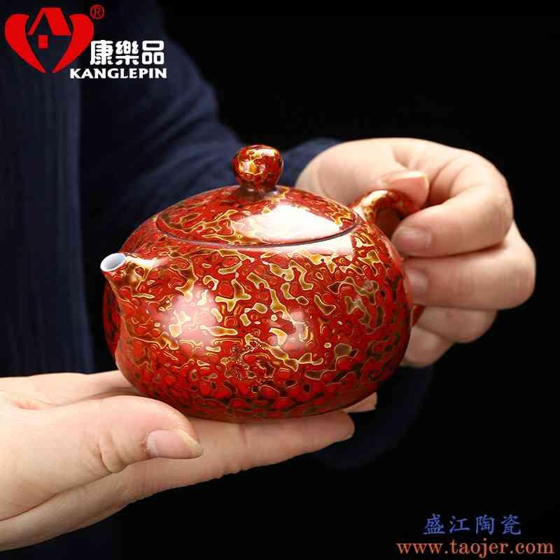 康乐品 180毫升大漆白瓷西施壶 纯手工宽12.6高7.3cm大漆犀皮茶具